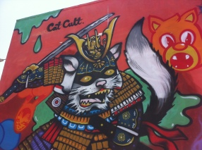 Cat Cult Mural San Diego
